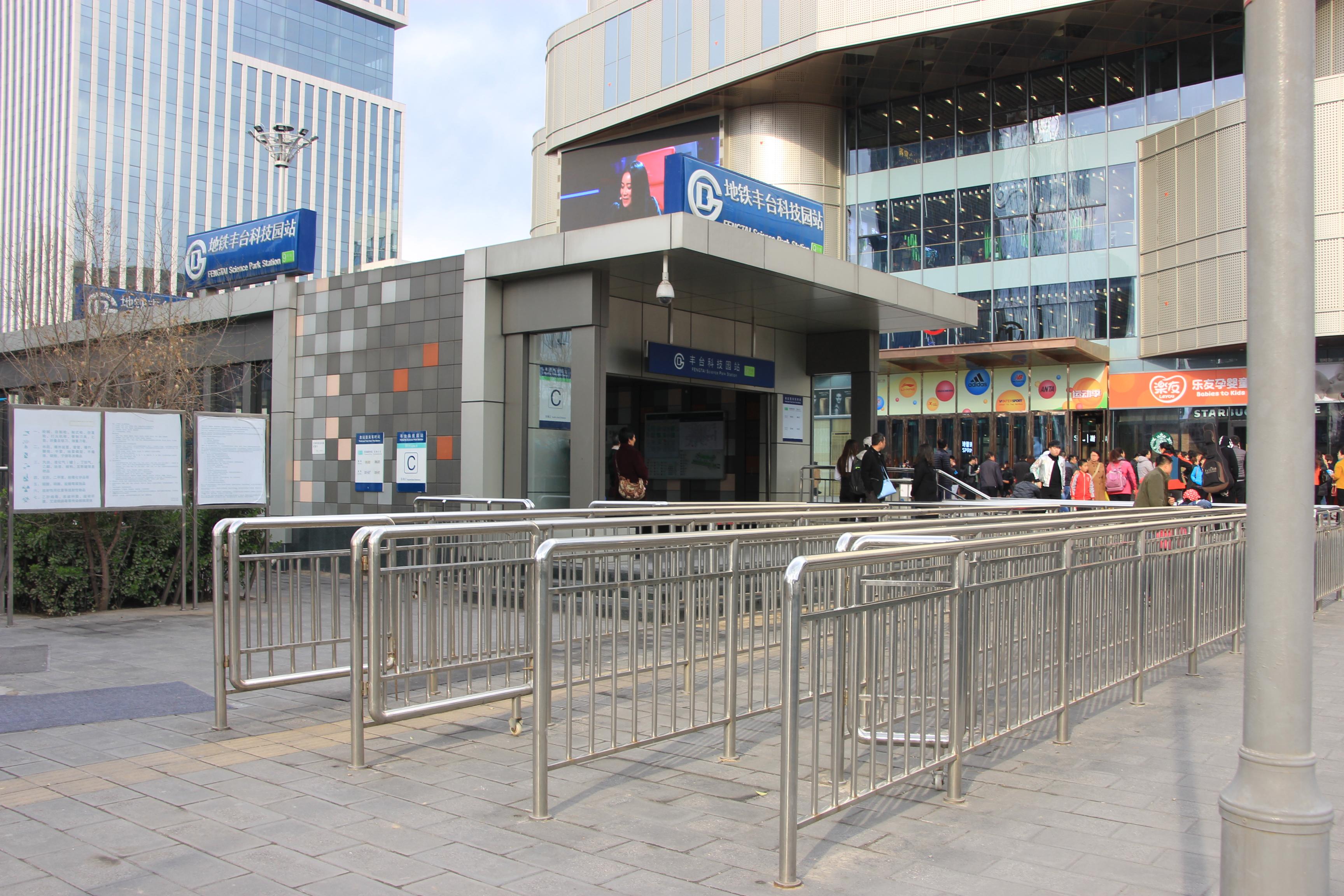 北京地铁不锈钢护栏