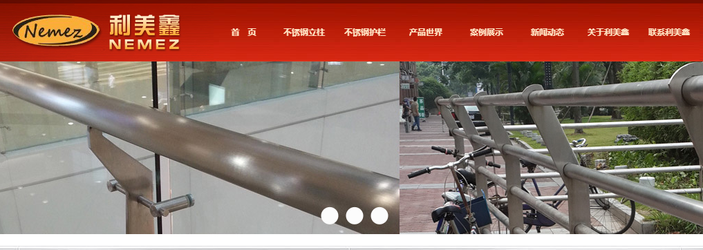 利美鑫不锈钢护栏厂家