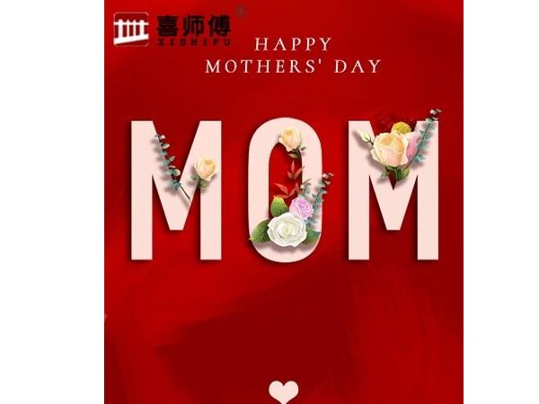 不锈钢护栏厂家 ▏ 祝母亲们节日快乐!记得给妈妈送达爱意哟!