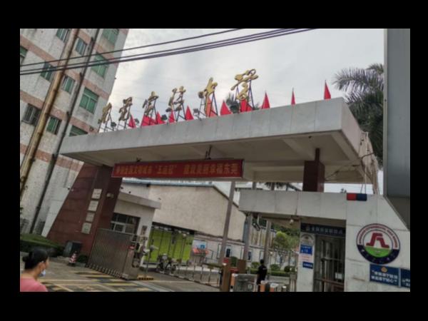 喜师傅工程案例|东莞实验中学老旧护栏改造项目