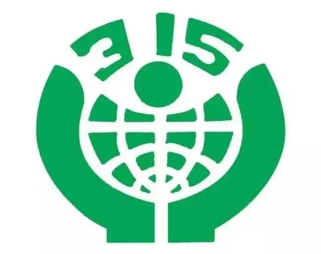 3·15徽章