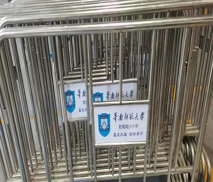 不锈钢安全铁马护栏