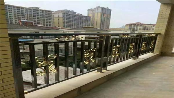 阳台不锈钢护栏时时刻刻保护您的家!