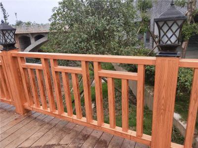 木纹不锈钢栏杆