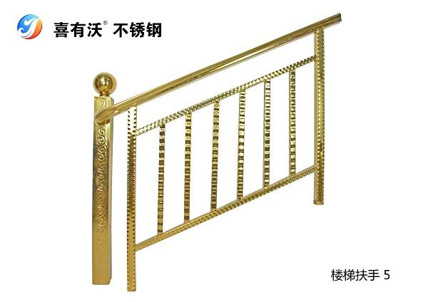 不锈钢护栏厂家彩色不锈钢护栏