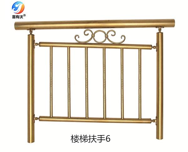 不锈钢护栏彩色不锈钢护栏
